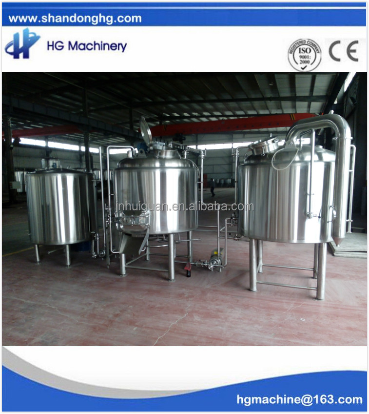 High quality 7BBL beer micro brewing equipment