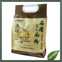accept custom order laminated rice,flour bag / Plastic side sealing gusset bag with handle/ paper bag for flour packaging