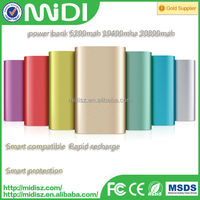 cheap Big Capacity Power Bank portable charger power bank 5200mah For All Mobile Phones