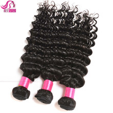 Best Hair Vendors 7A Grade 100% Unprocessed Armenian Virgin Hair, Remy Virgin Hair, Deep Curly Virgin Hair