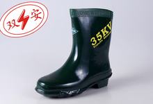 Hot sales power industry insulating rubber safety boots for electrical work