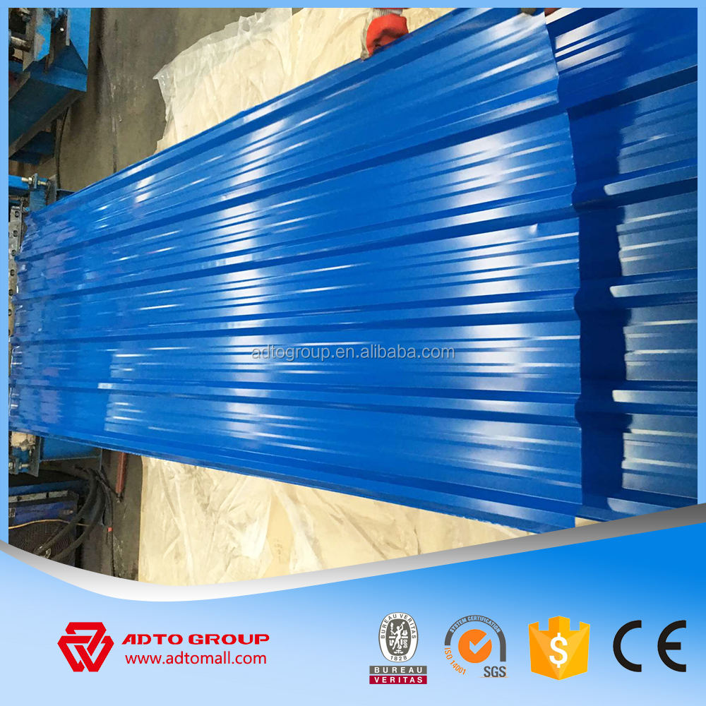 Cheap roofing materials corrugated metal roofing sheet price