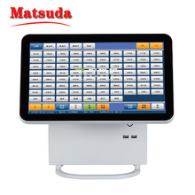 High Resolution 15.6 inch Touch Screen POS Cash Register, Supermarket and Retail Shop Cashier Equipment Billing Machine