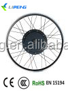 500 watt hub motor in wheel motor 26 INCH ebike