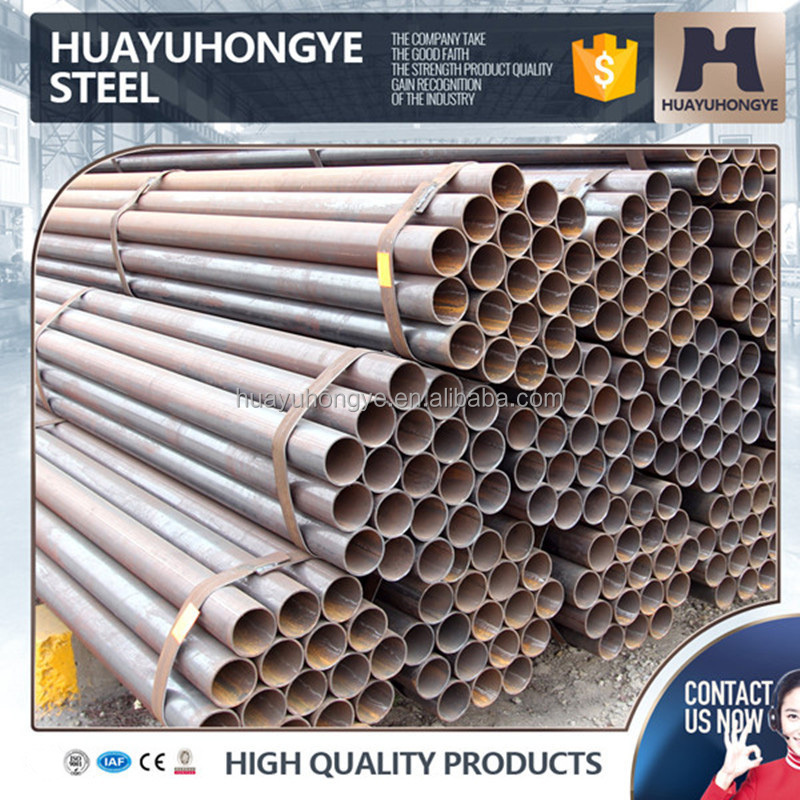 welded cement line carbon steel pipe