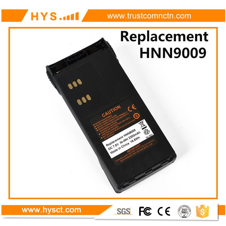 HYS Ni-MH HT-1250 battery HNN9009A for two way radio GP-328,GP-338,GP-360,HT-1250,HT-750