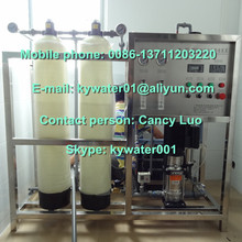 250L/H specifications of small ro water purification plant household reverse osmosis system