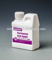 Free sample Ivermectin Oral liquid veterinary medicine for cattle/sheep/poultry
