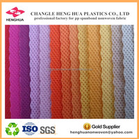 Wholesale fabric polypropylene non woven fabric raw material for shopping bag.