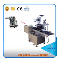 HIGEE Shanghai Factory labeling machine text book labeling pasting machine