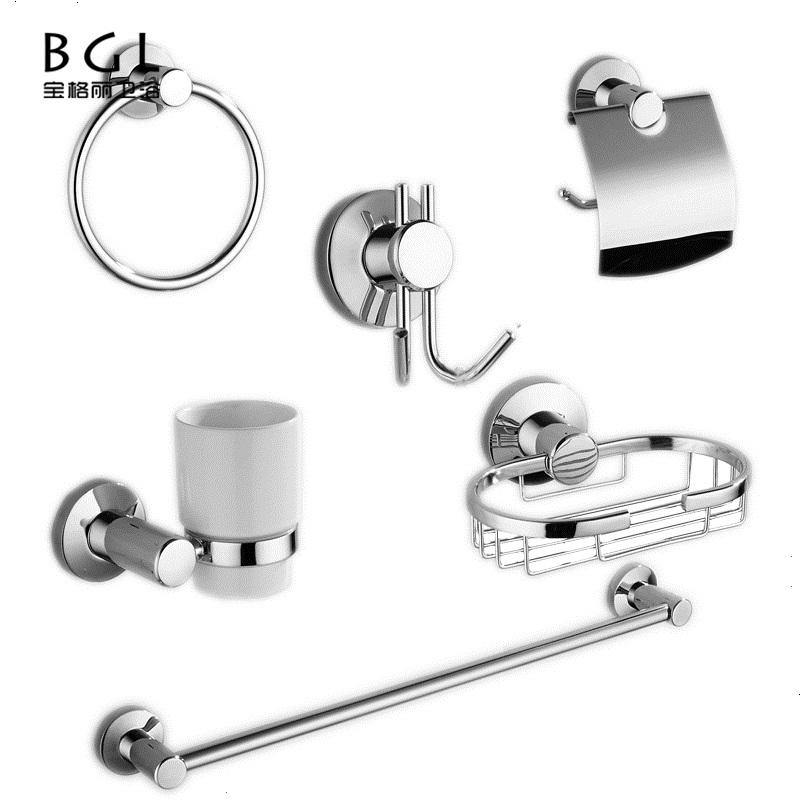 Latest Innovative Bathroom Fittings Names 50100 Zinc Alloy Chrome Bathroom  Accessories Set