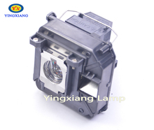 230W Projector Lamp ELPLP69 / V13H010L69 for Epson EH-TW9200W /EH-TW8100 /EH-TW9100
