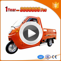sunshade adult tricycle with great price