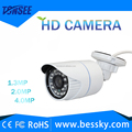 factory wholesale low price ip66 waterproof outdoor ir led day and night whole day vision 3.0mp ahd camera