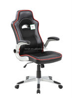 Grade A+ PVC/PU/LEATHER executive chair china
