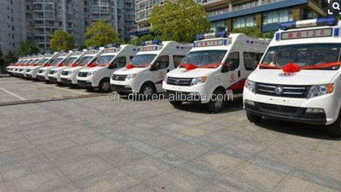 emergency vehicle ambulance for sale