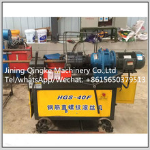 stable quality electric rebar thread rolling machine price