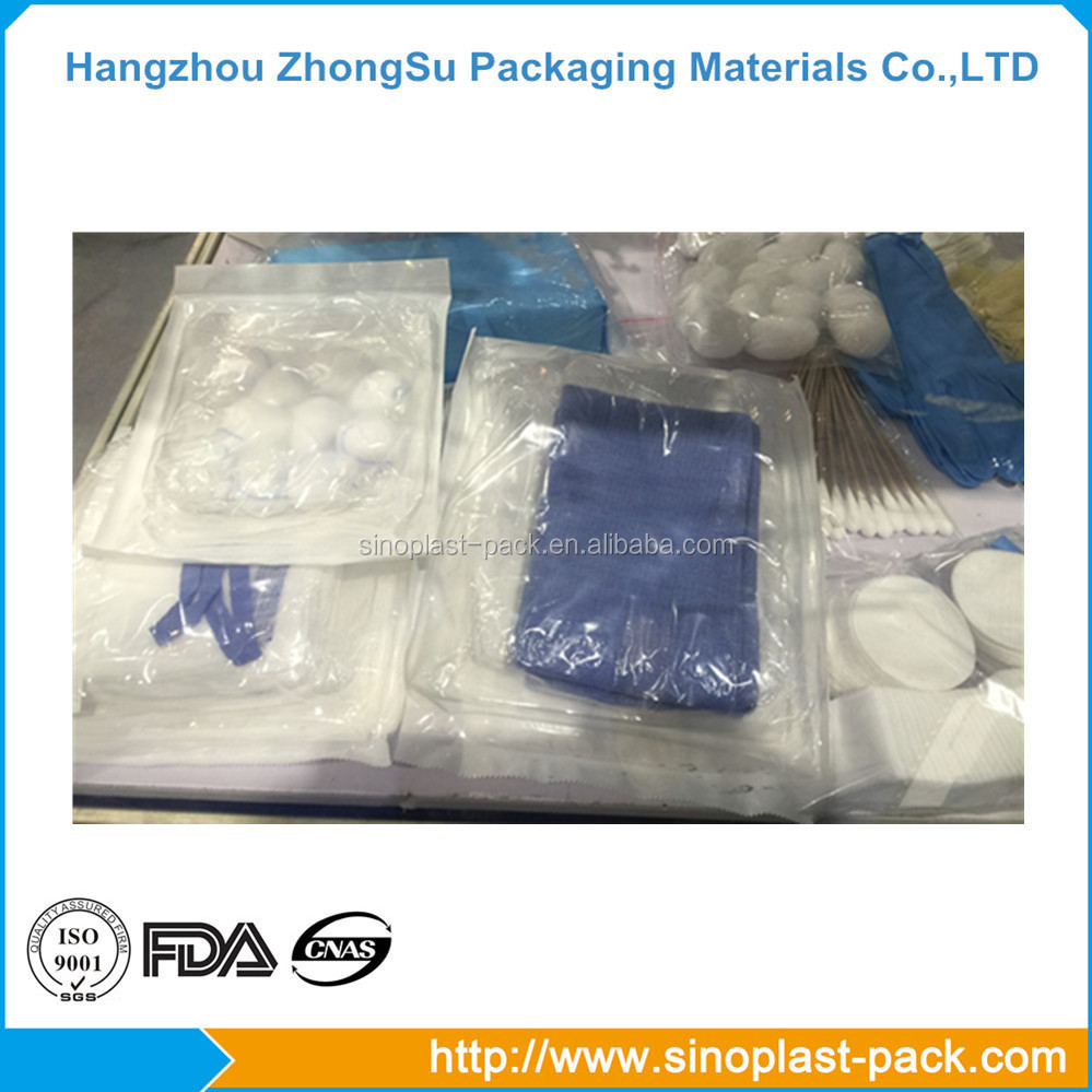 Medical sterilization high barrier film packaging pouches