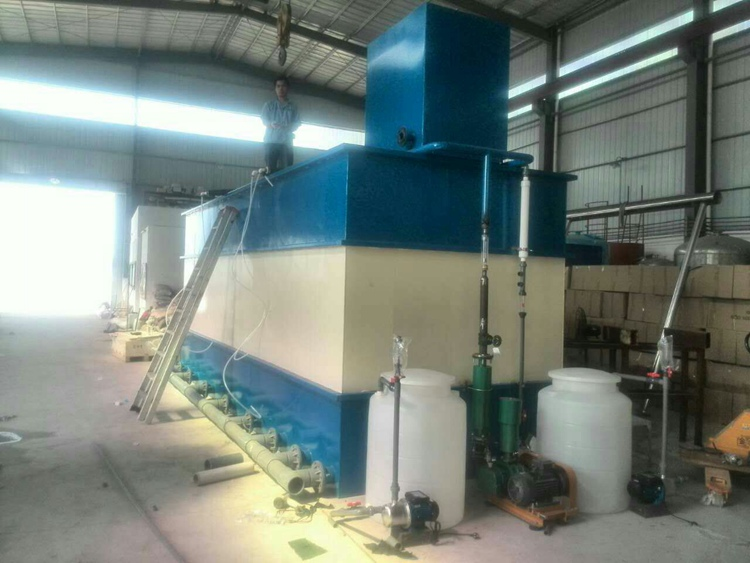 Large Scale Industrial Water Purification System Machine MBR Integrated Wastewater Treatment Plant Project