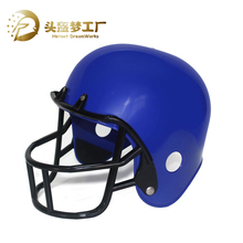 Plastic American Football helmet toy for Party