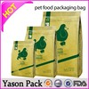 Yason inflatable noise sticks toilet clean aid products packaging bag alu foil food packaging