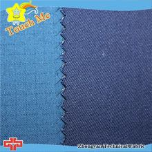 Waterproof will clothing material fabric