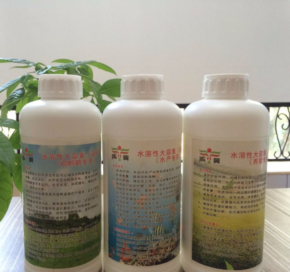 Patented product antibacterial probiotics animal feed additives for poultry, pig, animal