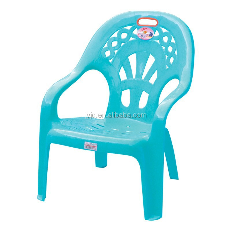 Outdoor Plastic Chair With Backrest/Arms