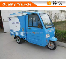 cargo tricycle with cabin/cargo rickshaw for UPS delivery