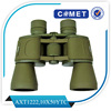 high quality 10x50 binoculars binoculars and telescopes prices