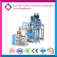 High speed PP Film Blown Moulding Plastic Machines Plastic Moulding Type Machinery from China manufacture