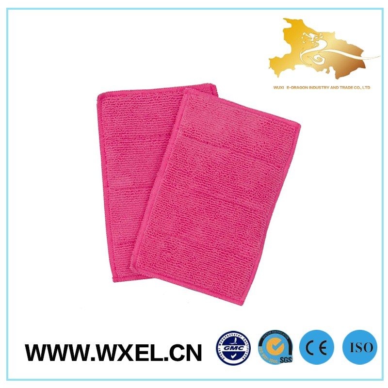 fast supplier german household kitchen towel
