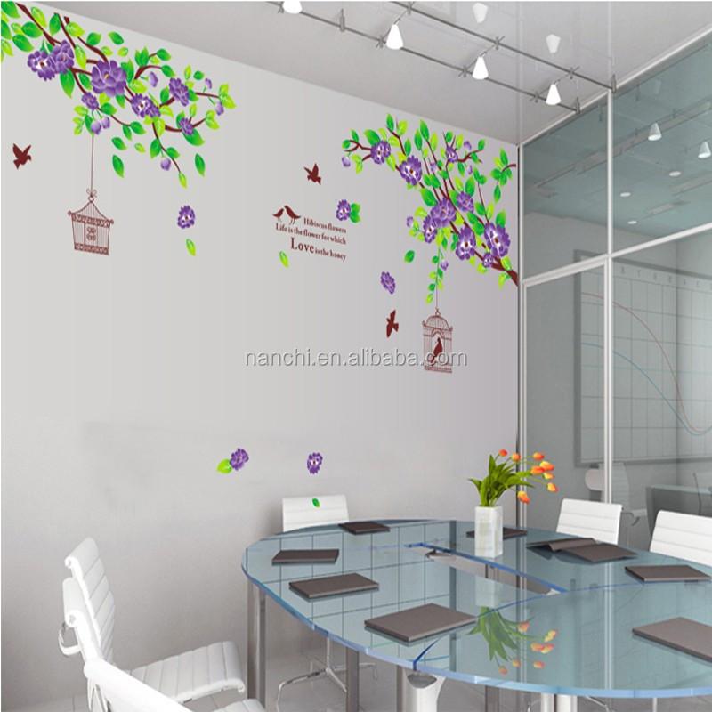 Hibiscus fiore albero wall sticker nero decorativo del - Adesivi decorativi per porte ...