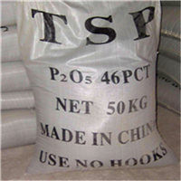 Triple superphosphate Fertilizer TSP price Granular