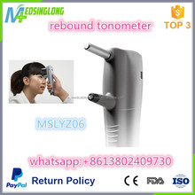 2017 Cheapest Rebound Tonometer in ophthalmic optical equipments MSLYZ06