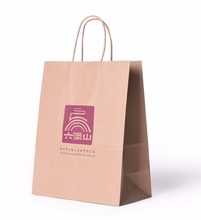 Wholesale brown eco shopping kraft paper bag large
