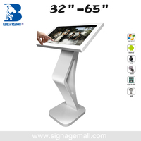 22 inch free standing interractive all in one computer with capacitive touch screen