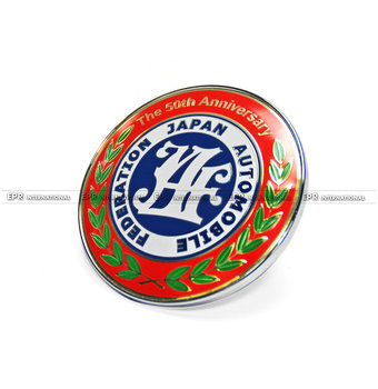 Modern Latest Design Gorgeous 50th JAF Front Grill Badge