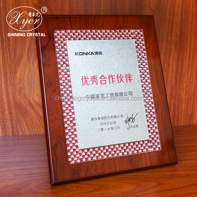 Wholesale wooden plaque crystal trophy Engraving logo trophy cup souvenir