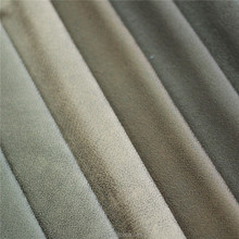 Loop pile velvet for sofa or cushion 100%polyester knit napped suede fabric