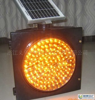 solar traffic yellow warning lights