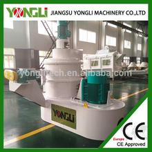 quick installation agricultural equipment hammer mill
