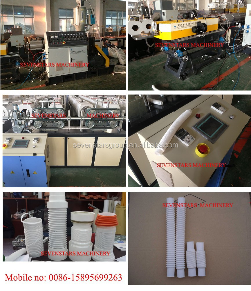 PP/PVC stretching corrugated pipe production line/ making machine