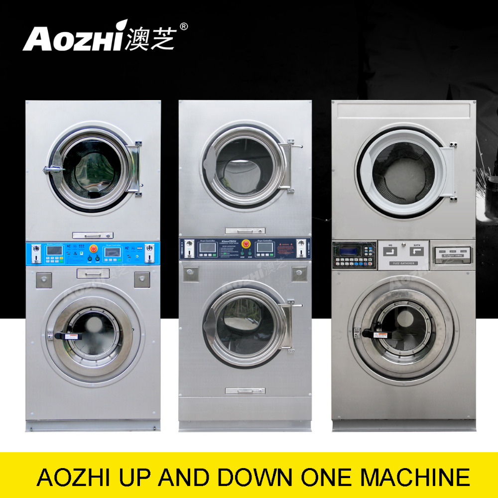 Aozhi coin/card/token operated stacked washer/dryer self service washing machine and dryer