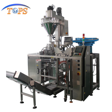 Food grain doypack filling packing machinery