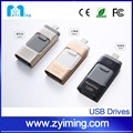 Zyiming keychain otg usb flash drive for iphone usb flash drive otg with brand memory chips