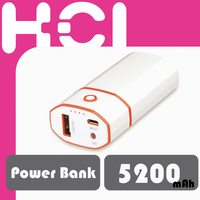 5200mAh Portable USB Charger External Battery Power Bank for Smart Phone