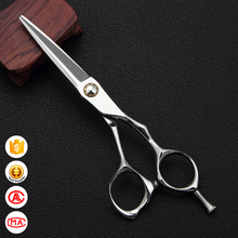 Japanese Sword Design Barber Scissors DL-60 Professional Hair Scissors