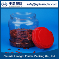 Free sample Melon seeds plastic cookie tin food jar,2500ml candy cookies clear pet plastic canister
