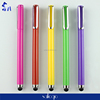 2 in 1 colored touch screen gel ink pen
